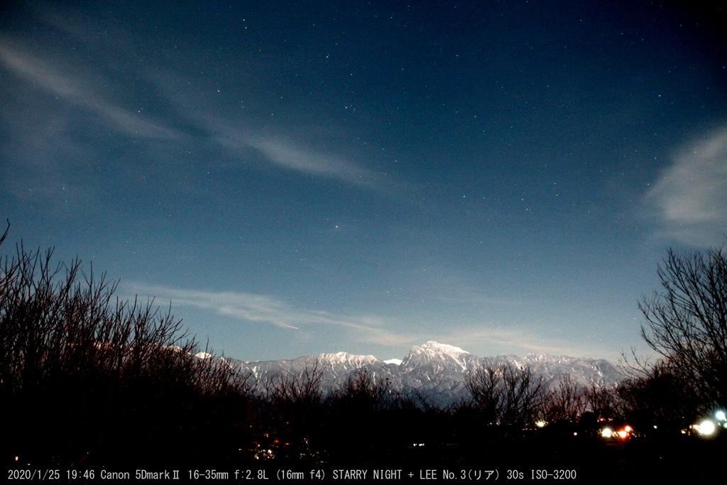 月 た に 午前 今日 し 接近 見え は 時に 星 最も て 3